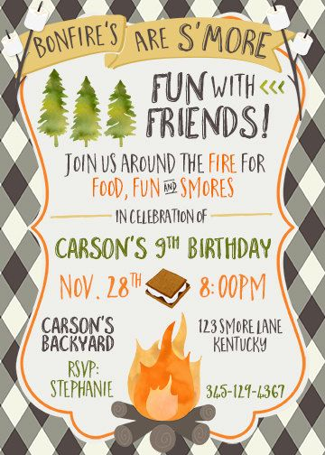 Boy Camping Smores Birthday Invite