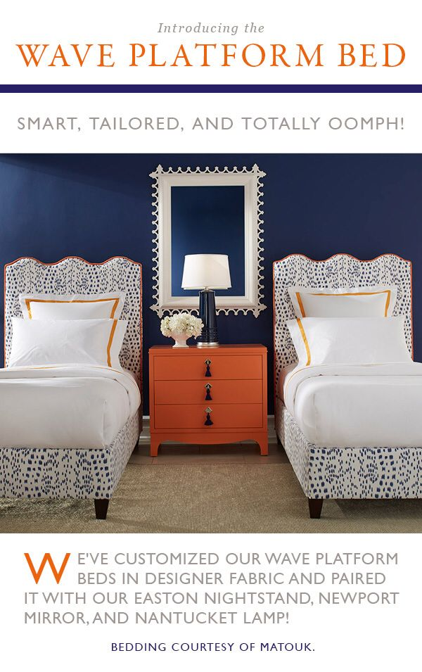 New from oomph - Platform Wave Beds! oomph nightstand, mirror and lamp.