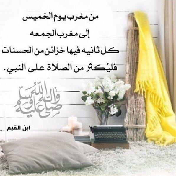 جمعة مباركة جمعة مباركة دعاء ليلة الجمعة ادعية متحركة يوم الجمعه سورة الكهف صور يوم الجمعة صور جمعة مباركة 2020 Quran Quotes Love Quran Quotes Islamic Quotes