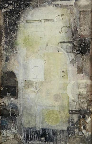 Miriam Vainio. Mine. 1963 ●彡