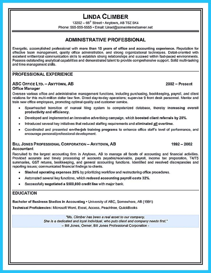 if you seek a job for administrative position  you need to fulfill all of the job requirements