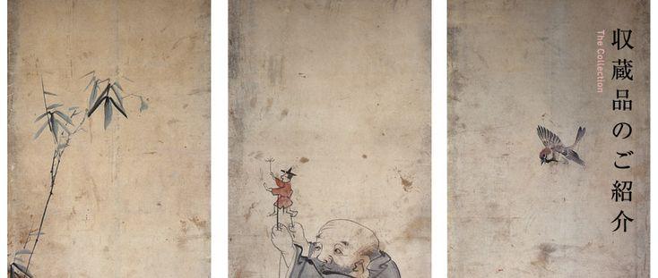串本応挙芦雪館 花鳥画:長沢芦雪筆:紙本淡彩「布袋・雀・犬図」掛軸(三幅対)