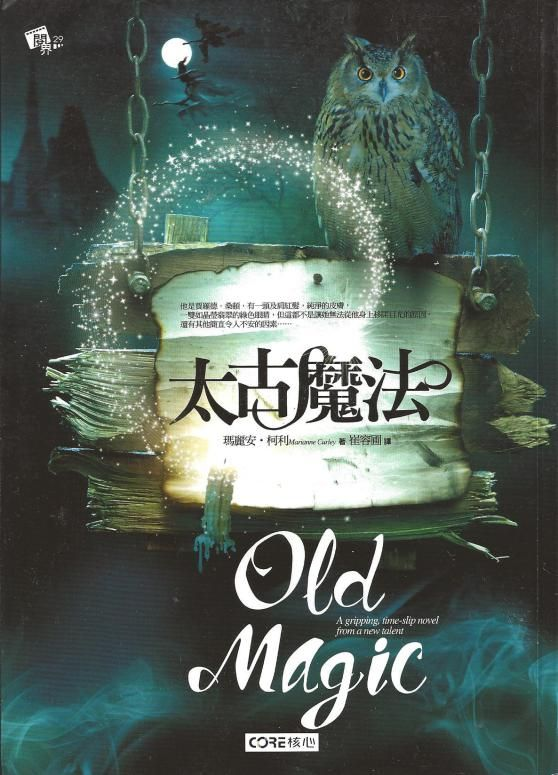 Old Magic in Chinese