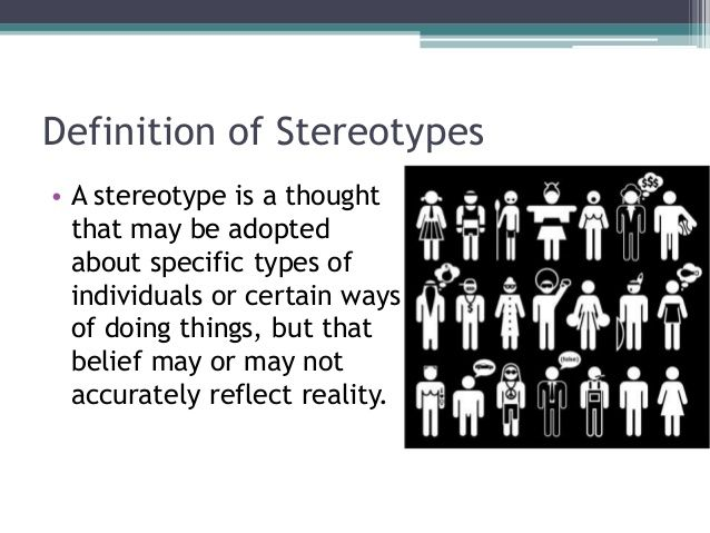 an analysis of stereotypes often placed on certain types of literature By creating a certain type of message, media can manipulate people's attitude and opinions i would like to focus on this problem by investigating commercials structure i will also attempt to specify gender stereotypes, which are used in advertising as a persuasion technique.