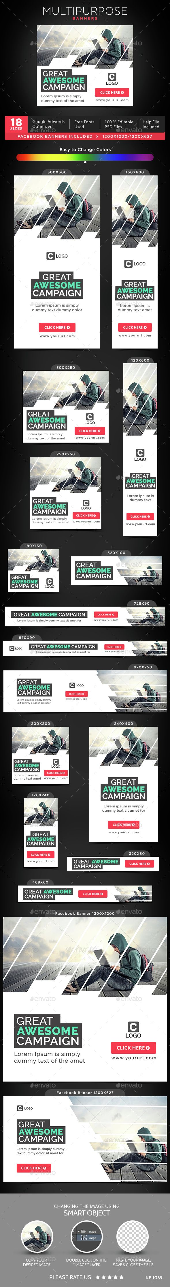 Multipurpose Web Banners Template PSD. Download here: http://graphicriver.net/item/multipurpose-banners/14843759?ref=ksioks