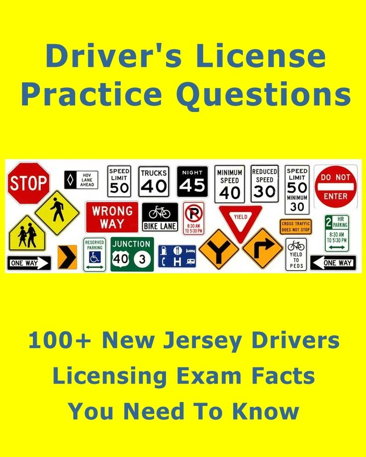 100+ New Jersey Drivers Licensing Exams Facts You Need To Know. #newjersey #drivinglicense #exams #tests #cars #DMV #examville