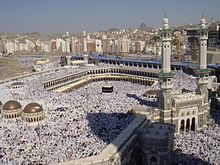 The Hajj is the pilgrimage to Mecca, Saudi Arabia. It is one of the largest pilgrimages in the world, and is the fifth pillar of Islam, a religious duty that must be carried out at least once in their lifetime by every able-bodied Muslim who can afford to do so.