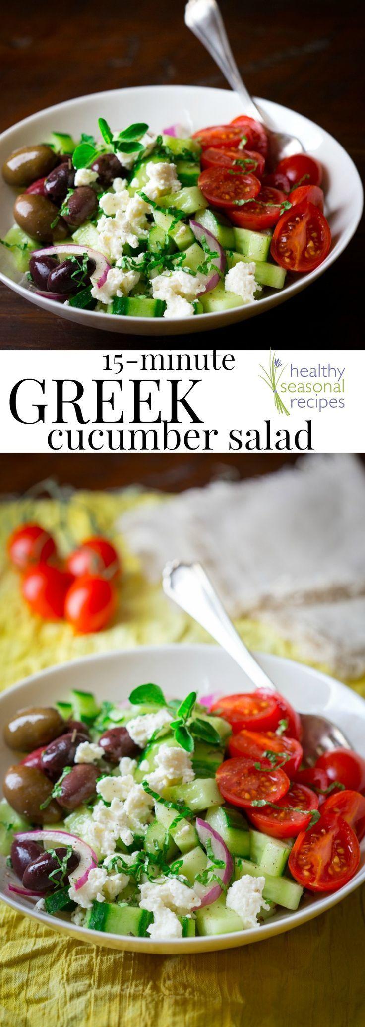15 minute greek cucumber salad - Healthy Seasonal Recipes