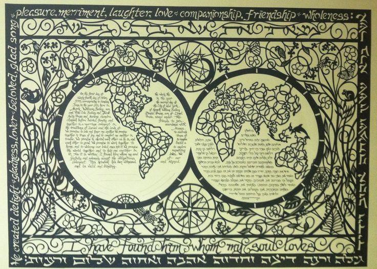 original papercut ketubah by micoldesigns.com