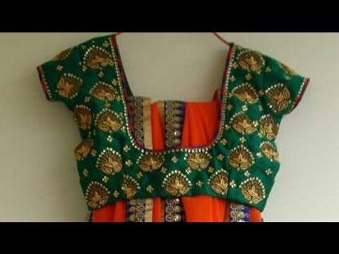 mirror blouses for designer sarees