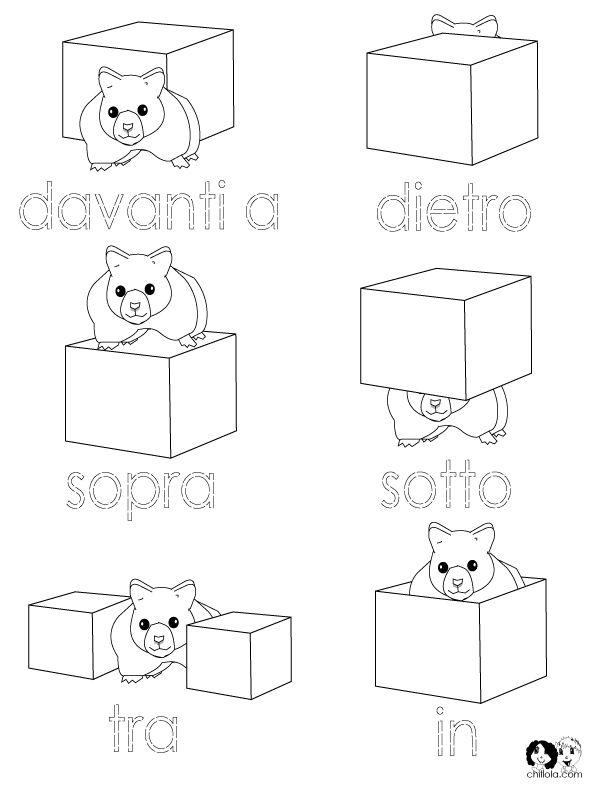 Italian worksheet printout