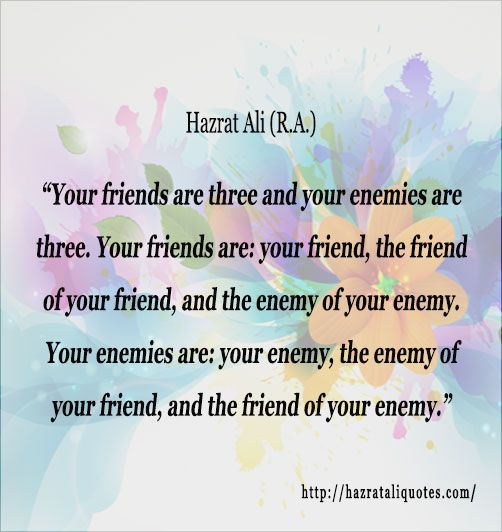 hazrat ali quotes about enemy 1
