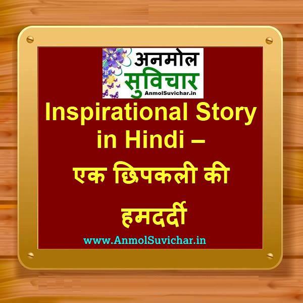 Poems of kaka hathrasi