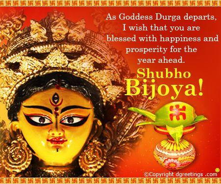 Send your Bijoya greetings..