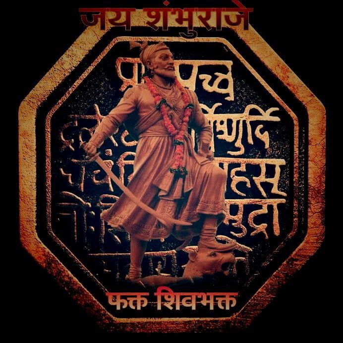 Shivaji Raje 3d Wallpaper Shivaji Maharaj Amp Shivputra Sambhaji Raje Emperor