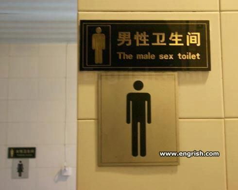 Bathroom Signs Japan 122 best only in japan images on pinterest | japan trip, japanese