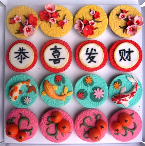 New Year's Cupcakes | Chinese New Year Cupcakes | Flickr - Photo Sharing!