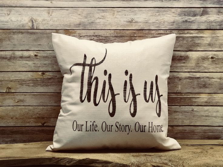 This is us Pillow, pillow with a saying, family pillow, couch decor