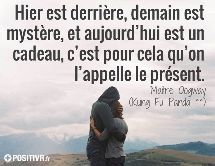 17 best images about citations on pinterest belle tes and amour couple - Maitre kung fu panda ...