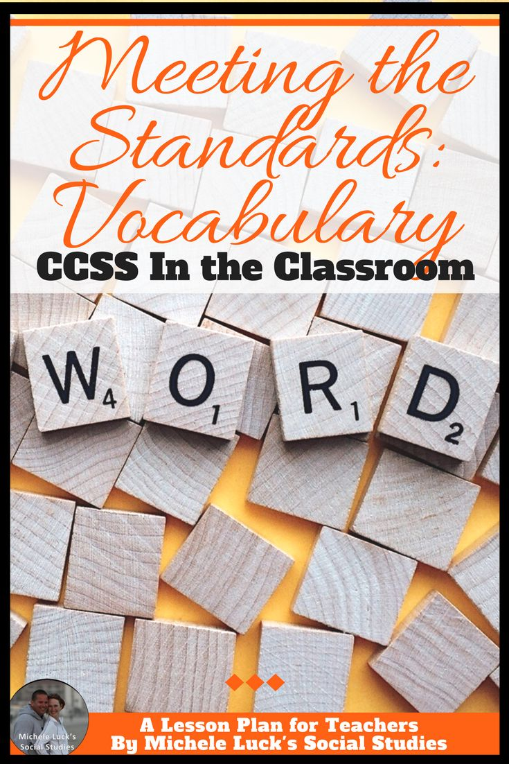 Are you having trouble meeting the CCSS standards in your middle or high school classroom. Read these tips and ideas for implementing any state or national standards. Teaching the Common Core Standard 4 in the Secondary Social Studies Classroom - Vocabulary will get you started and then you can link for every other standard lesson idea! #CCSS #teaching #lessons #standards #iteach678 #iteachhs