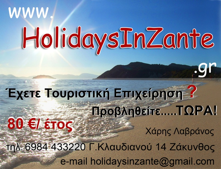 Zante apartments - Complete list of Hotel Zakynthos Apartments-Zante Villas, Studios, Rooms in Zante