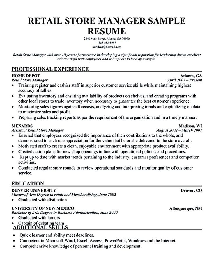 resume examples retail store manager
