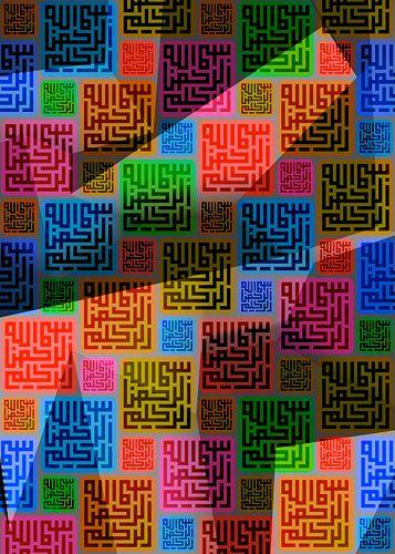 :::: ✿⊱╮☼ ☾ PINTEREST.COM christiancross ☀❤•♥•* :::: دَكَر ! و نِتايهReza Asadi Mehrabani, Asma Ul Husna, 2014