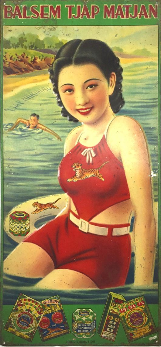 "Vintage tin advertisement sign - Tiger Balm (1930s) Dimensions: 9"" x 19.5"" Origin: Printed in Shau Kei Wan, Hong Kong Condition: Minor rusting and surface scratching Stock Number: G2718 Vintage original tin advertisement sign for Tiger Balm. Printed in Shau Kei Wan, Hong Kong in the 1930s. Minor rusting and surface scratching. Available for purchase at Picture This Gallery, Hong Kong"