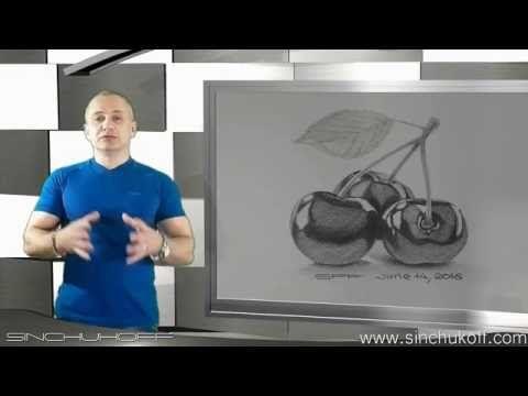 (8) Рисуем ЧЕРЕШНИ - YouTube
