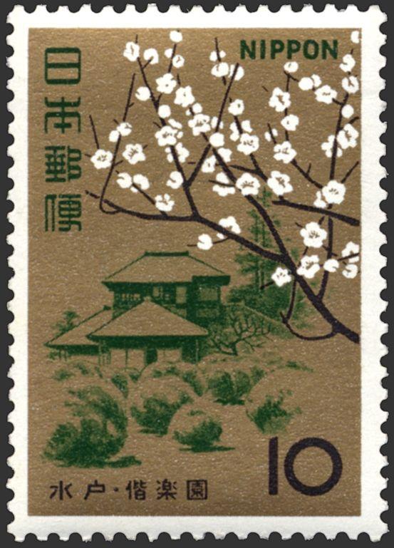 Japanese stamp Mito kairakuen (Kairakuen Garden (偕楽園)