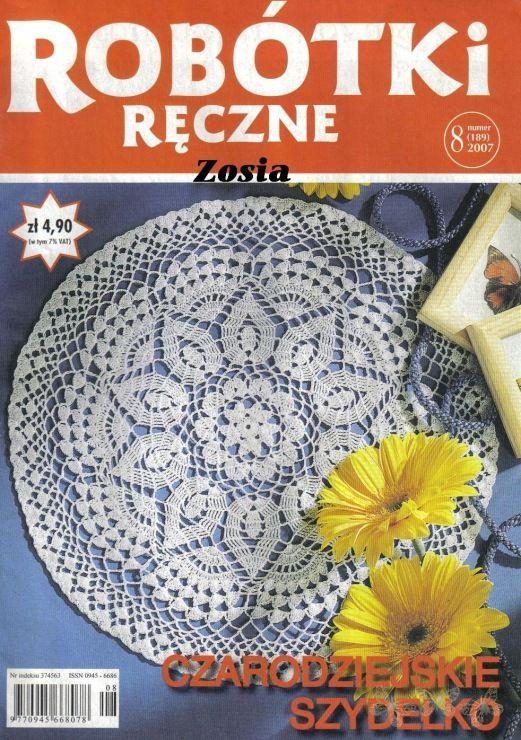 Gallery.ru / Фото #1 - Robotki Reczne 2007.08 - igoda