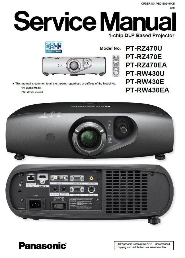 Panasonic Pt Rz470 Rw430 Projector Service Manual Repair Instructions Projector Repair Software Update