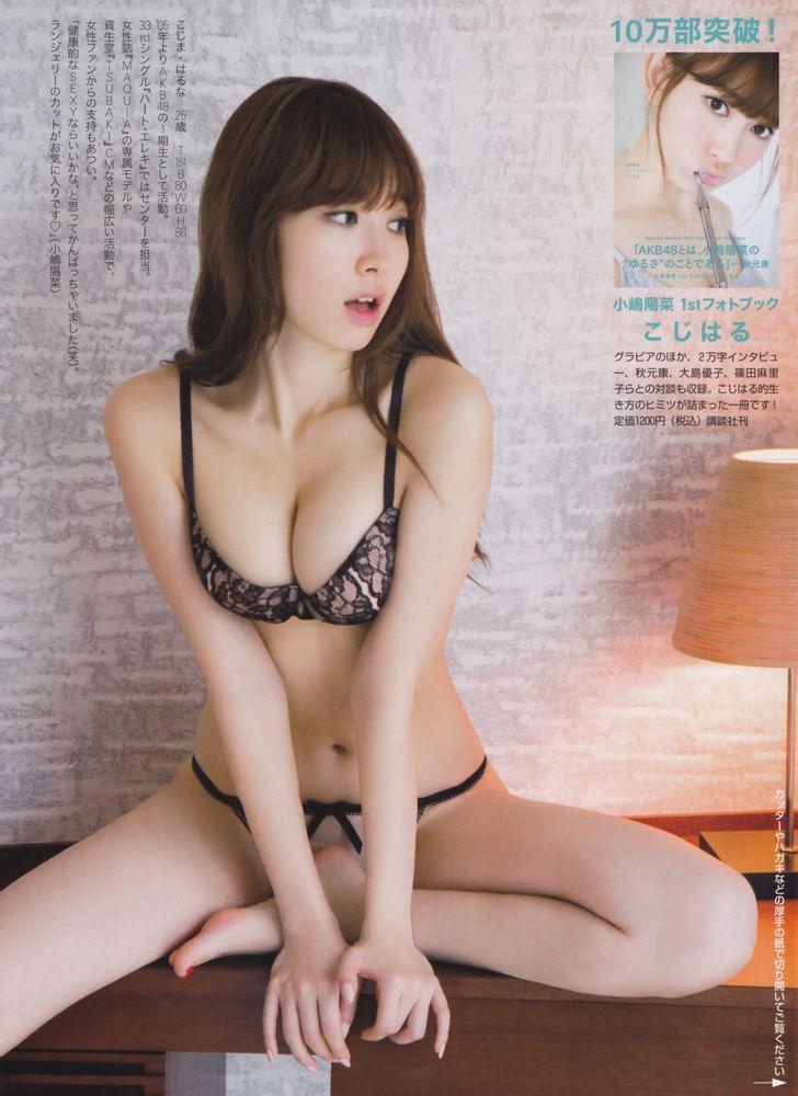 akb48 haruna