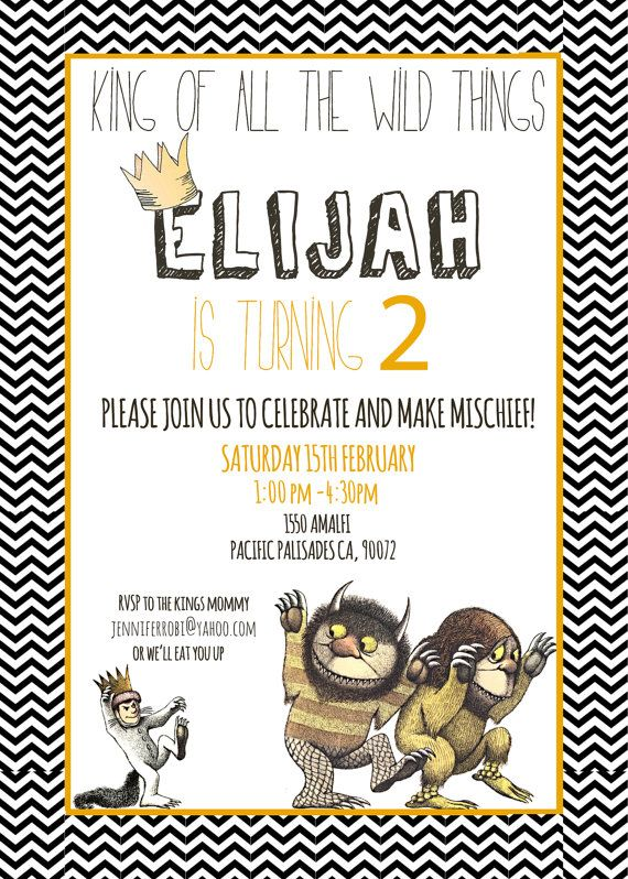 Personalized Where The Wild Things Are Invitation Is Currently 5x7