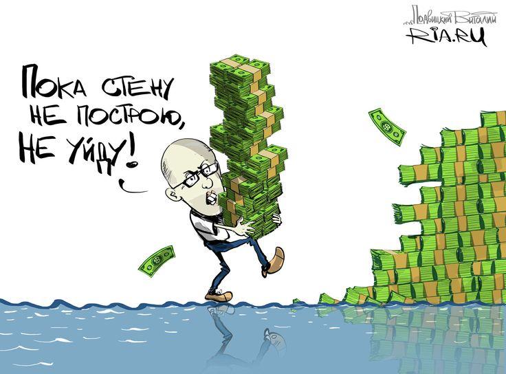 "Украина намерена вместе с США возвести ""Морскую стену""   РИА Новости"