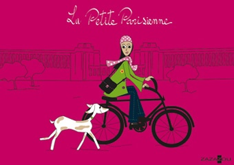 Balade au Trocadéro  http://www.zazazou.com/epages/274168.sf/fr_FR/?ObjectPath=/Shops/274168/Categories/%22POUR%20FEMME%22/PAPETERIE