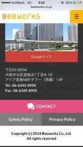 iPhoneデザインボックス | 株式会社ビーワークス | Beeworks Co., LtdのiPhone向けサイト
