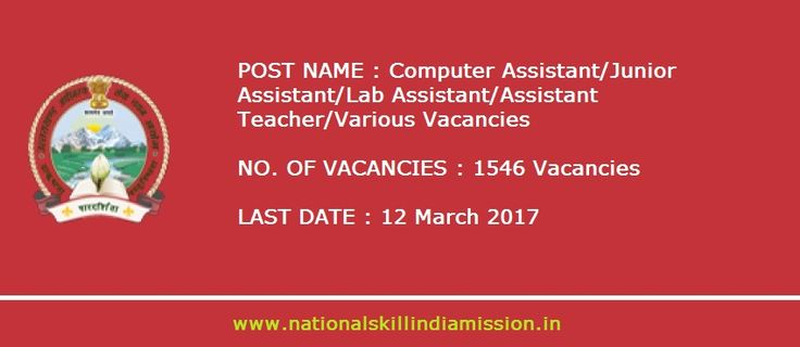 Uttarakhand Subordinate Service  Uttarakhand Subordinate Service Selection Commission-recruitment-1546 vacancies-Computer Assistant/Junior Assistant/Lab Assistant/Assistant Teacher/Various Vacancies-Apply Online-Last Date 12 March 2017  Job Details :  Post Name : Computer Assistant/Junior Assistant No. of Vacancy : 31 Posts Pay Scale : Rs.5200-20200/- Grade Pay : Rs.2000/- Post Name : Lab Assistant No. of Vacancy : 09 Posts Pay Scale : Rs.5200-20200/- Grade Pay : Rs.2400/-
