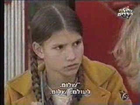 BARA Y PATO- CHIQUITITAS 1998