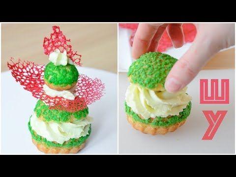 Пирожные Шу + Декор: Кружевной чипс - YouTube