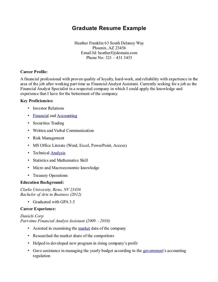 cover letter for part time job no experience