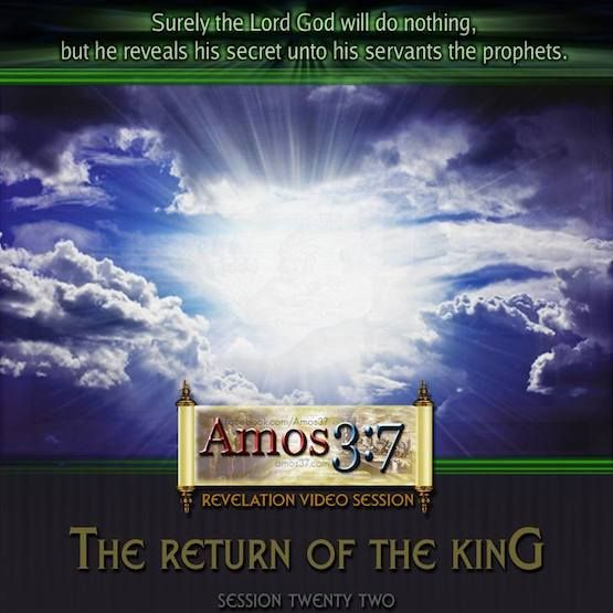 46 best revelation bible study images on pinterest bible studies revelation session 22 the return of the king video commentary notes pdf and links the second coming of jesus christ returning in glory and judgement on fandeluxe Images