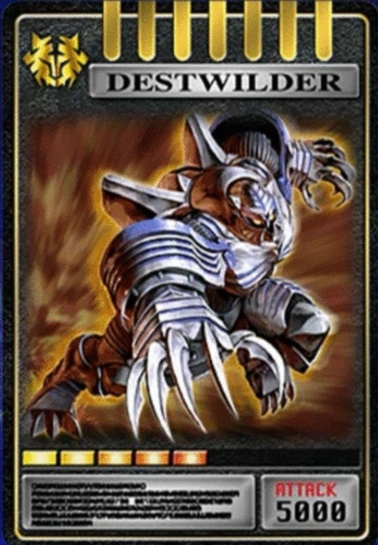 Kamen Rider Dragon Knight Thrust