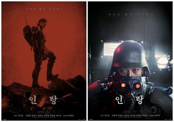 South Korean 'Jin-Roh' Live-Action Film Netflix-Bound