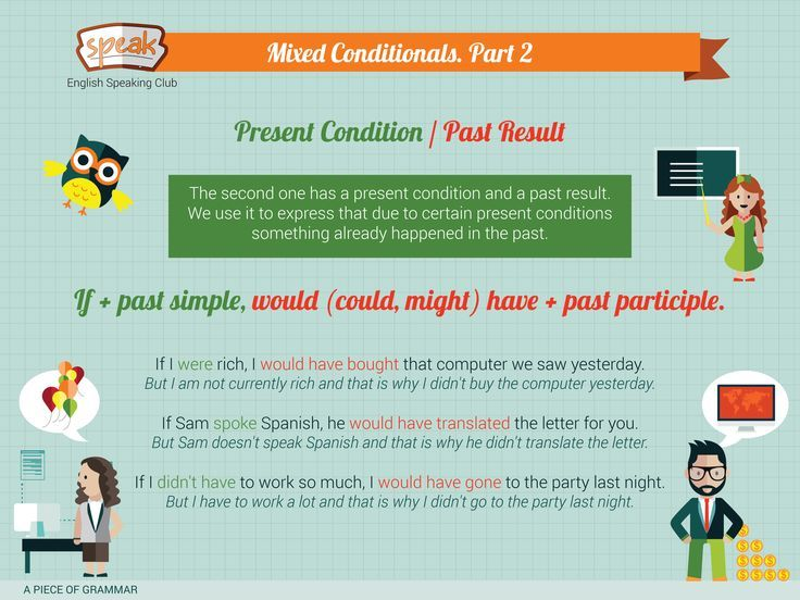 mixed conditionals lesson plan pdf