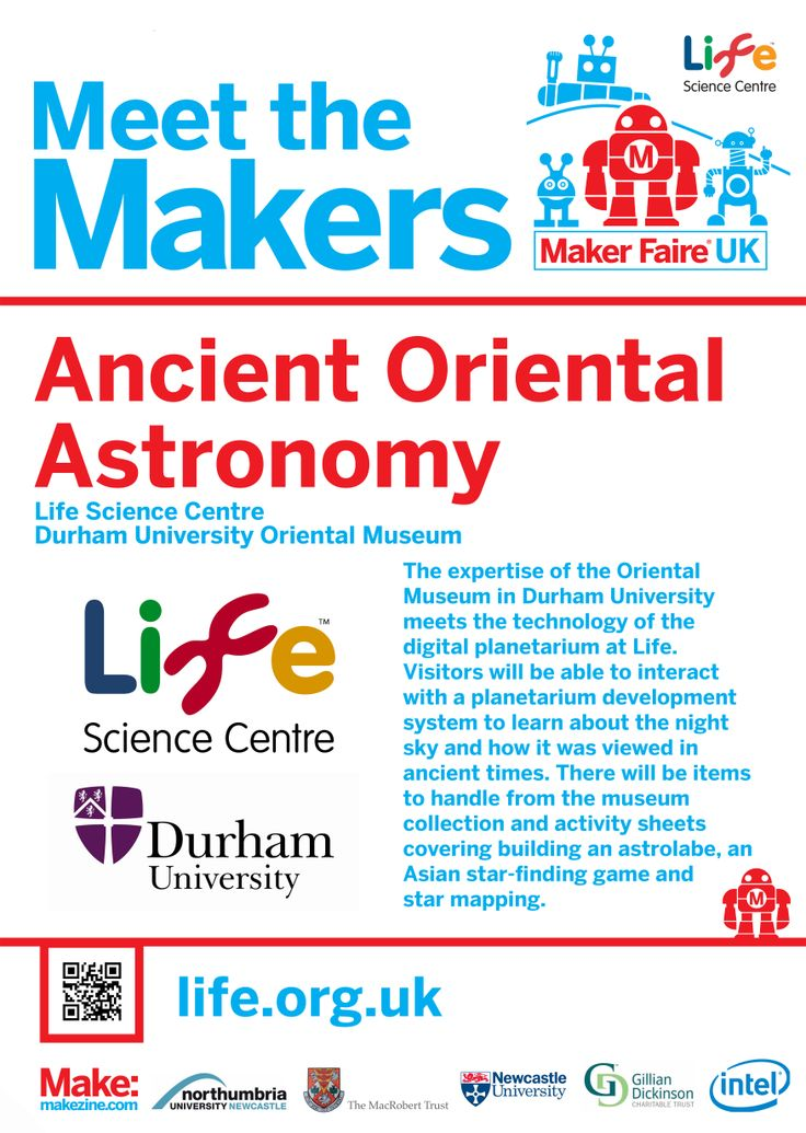 Ancient Oriental Astronomy at Maker Faire UK 2014