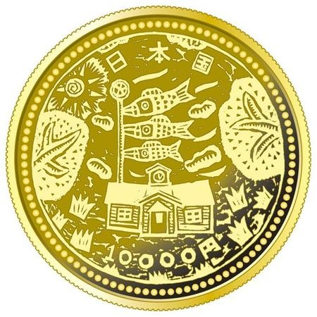(1/4) Japan's new commemorative coin, minted for revival after the Earthquake disaster