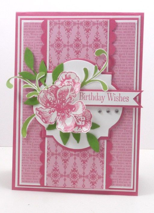 PPA160 & Cardabilities76   This woman is a Stampin Up Demonstrator in Australia.  Beautiful work!!!