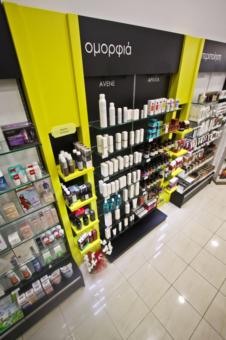 DM Pharmacy Design. See More. Cosmetics Area