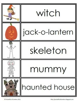 Fall Word Wall Words - This download includes 35 fall themed words that can be used on a word wall or pocket chart for a variety of activities!